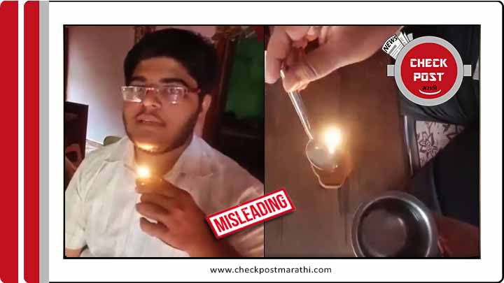 Diwali panati on water viral video and claims are misleading checkpost marathi fact