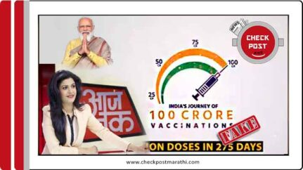 India isnt the first contry to complete 100 cr vaccine dose