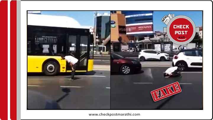 Man praying namaz on a road isnt of london checkpost marathi fact