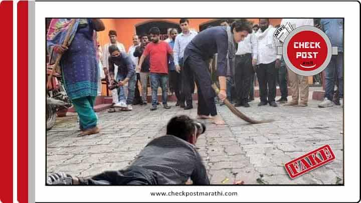 Photografer litteraly slept on a ground to click a photograph of Proyanka gandhi sweeping floor