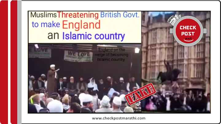Rally of muslims to propose England should be islamic nation viral video is fake checkpost marathi fact
