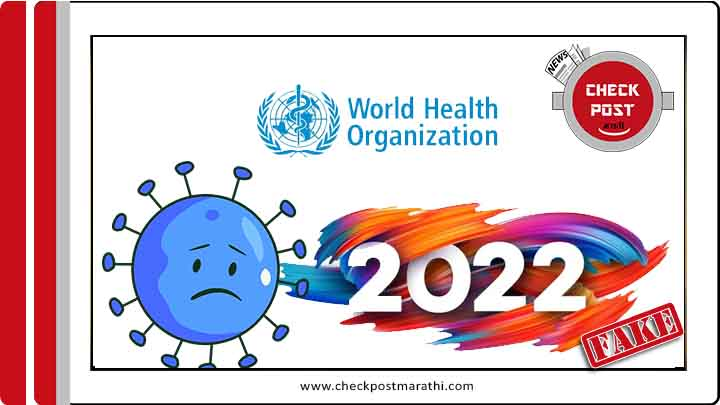 WHO-said-covid19-pandemic-will-end-in-early-2022